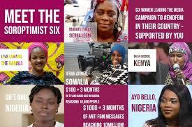 International-Day-of-Zero-Tolerance-for-FGM