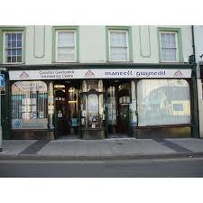 Mantell Gwynedd Office