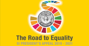 The Road to Equality postcard