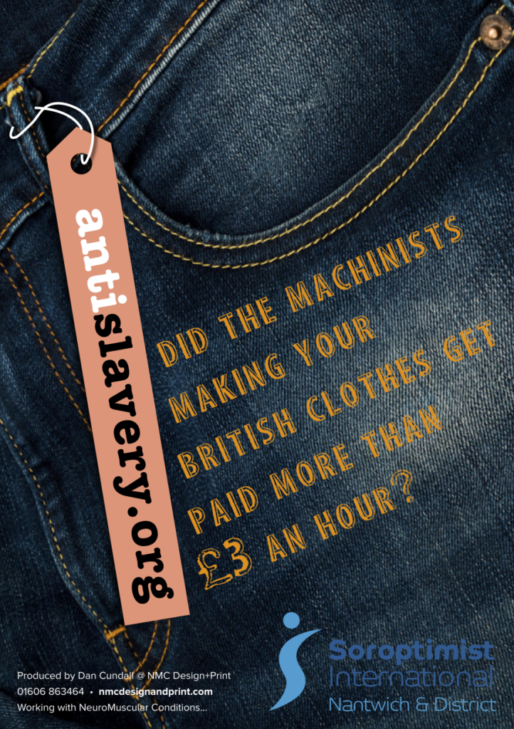 Jeans pocket with label