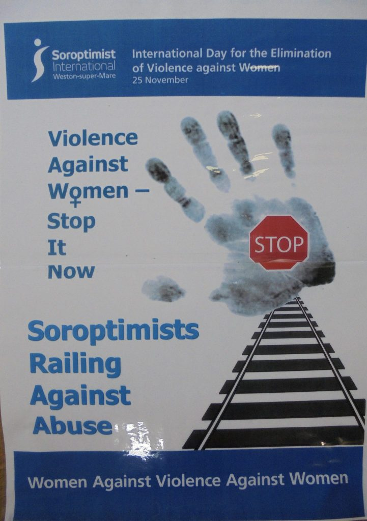 Railing Against Abuse poster, ready for action on the UN Day for Elimination of Violence Against Women, 25 November